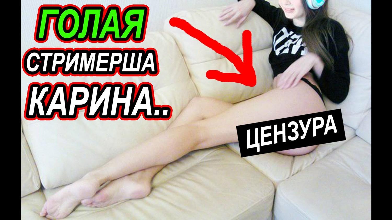 porno-strimersha-masturbiruet